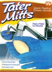 Перчатки Татер Миттс (Tater Mitts) для чистки овощей и картофеля                                                                                         (-: 1  )