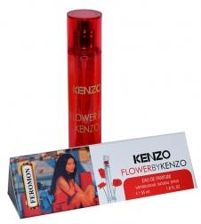 ДУХИ С ФЕРОМОНАМИ KENZO FLOWER BY KENZO, 55ML                                                                                          (Наименование: ДУХИ С ФЕРОМОНАМИ KENZO FLOWER BY KENZO, 55ML   )