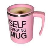 Кружка - миксер Self Stirring Mug (Селф Старинг Маг)                                                                                         (Цвет: Красный  )