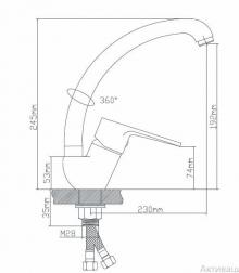 Смеситель для кухни BOOU B8282-10F из латуни, ø40