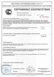 Смеситель для кухни BOOU B8282-14A из латуни, ø40